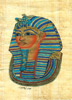King Tut, 6.25 x4.25  Papyrus Painting