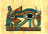 The Eye Of Horus, 4.25x6.25 Papyrus Painting