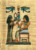 King Tut & His Wife, 6.25x4.25 Papyrus Painting