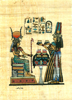 Nefertari gives gifts to Isis, 6.25 x4.25  Papyrus Painting