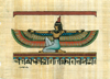 Winged Maat Papyrus Painting, 4.25 x6.25  Papyrus Painting