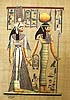Isis and Horus, 12x16, Papyrus Painting