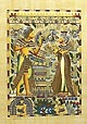 King Tut & Queen Hunting 24 x16  Papyrus Painting