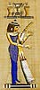 Royal Musician, 12x32 Papyrus Painting
