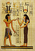 Isis and Ramsess II 12 x16 , Papyrus Painting