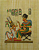 King Tutankhamon & His Wife 16 x12 , Papyrus Painting