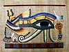 The Eye of Horus 12x16 Papyrus Painting