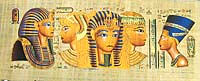 Egyptian Royals, Papyrus Painting 12 x32