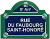 Paris Street Sign,  Rue Du Faubourg Saint-Honore , 4 x3