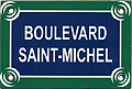 Paris Street Sign Replica,  Boulevard Saint-Michel , 6 x4