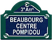Paris Street Sign,  Beaubourg Centre Pompidou , 4 x3