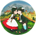 German Kissing Boy & Girl Fridge Magnet