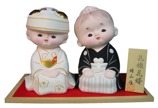Wedding Present For Japanese Couple : Japanese Hakata Ningyo, Wedding Couple Dolls, 5-1/2
