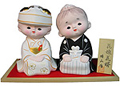 Hakata Wedding Dolls, Wedding Couple Sitting 5-1/2 H