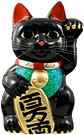 Black Color, Maneki Neko Lucky Cat w/ Left Hand Raised, 9-1/2 H