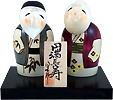 Best Couple Kokeshi Doll Set