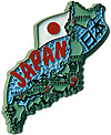 Japan Country Map - Fridge Magnet