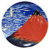 Japanese Souvenir Fridge Magnet - Fuji Mountain