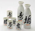 Sake Set - 2&5, Fortune and Longevity