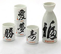 Sake Set - 1&4, Fortune