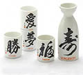 Sake Set - 1&4, Longevity