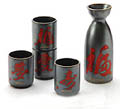 Sake Set - 1&4, Black and Red with Fortune
