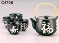 1&4, Japanese Tea Set, Black w/ Characters, 24 oz