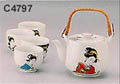 1&4, Japanese Tea Set, Japanese Lady, Geisha, 24 oz