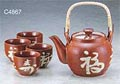 1&4, Japanese Tea Set, Red w/ Characters, 24 oz