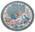 15 Serving Plate, Peacocks & Pink Roses Peony
