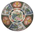 16  Serving Plate, Peacocks & Carriage Peony