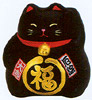 Cute Lucky Cat in Black, w/ Left Hand Raised, 3-1/2