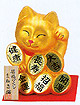 Cute Lucky Cat in Gold, w/ Left Hand Raised, 7