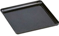 14.5 Square Black Lacquer Tray - Flat base