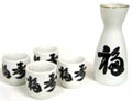 Sake Set - 1&4, Black Characters on White