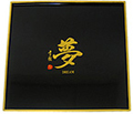 Japanese Black Lacquer Square Tray,  Dream  - 12 L