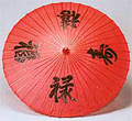 46D Paper Umbrella- Chinese Characters on Red