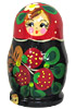 3.75  Miniature Russian Doll Set - 5 Nesting Dolls, Black